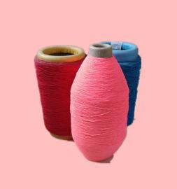 包覆纱松紧线 进口乳胶丝 包根纱  弹力线