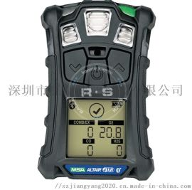 梅思安MSA天鹰 4X多种气体检测仪