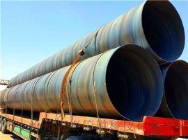 供应水利输水专用大口径螺旋焊管