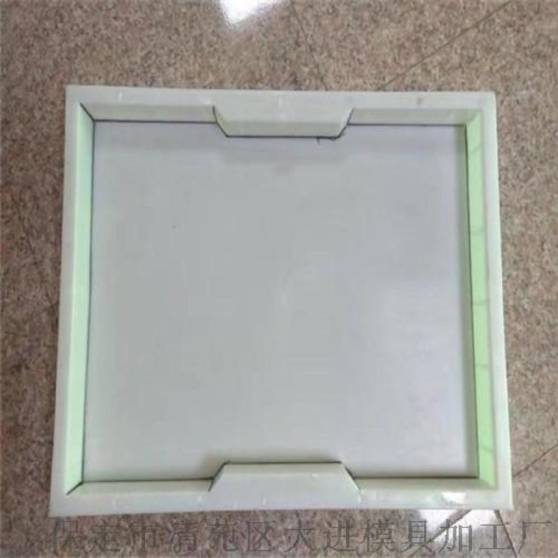 蓋板塑料模具_預製混凝土蓋板_模板模盒生產