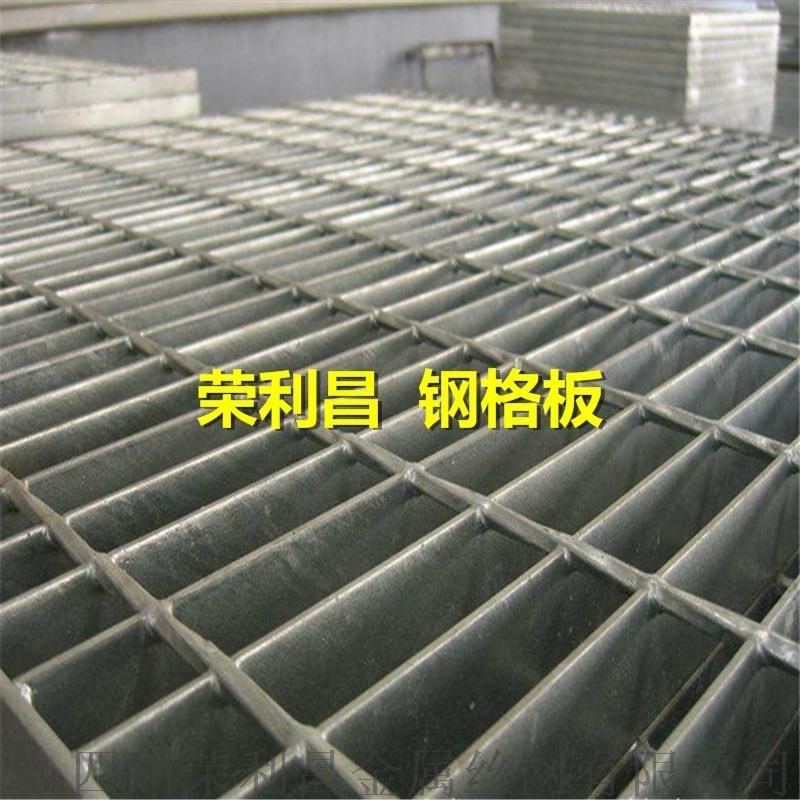 鋼格板 成都不鏽鋼格板 四川不鏽鋼格板廠家