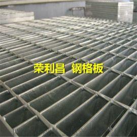 钢格板 成都不锈钢格板 四川不锈钢格板厂家