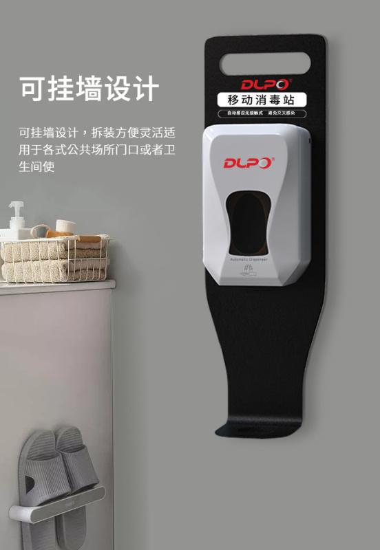 挂壁式皂液器可移动烤黑支架桌面使用
