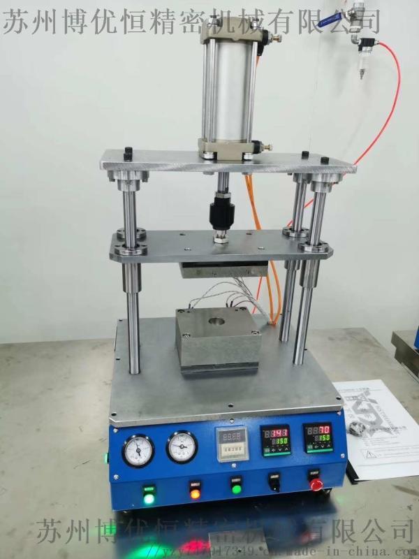小型气动注塑机