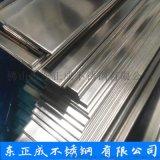 惠州304不鏽鋼扁條現貨,光面不鏽鋼扁條規格齊全