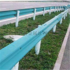 四川交通護欄板 成都護欄板 成都高速公路防撞欄