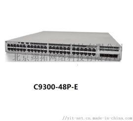 思科 C9300-48P-E 48口千兆交换机