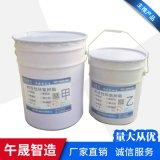 环氧树脂灌缝胶, 楼板结构裂缝处理, 混凝土灌缝胶