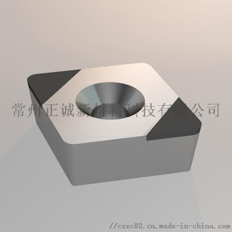 聚晶金剛石PCD刀片