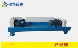 提供电镀废水污泥处理设备 离心脱水机