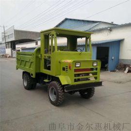 加厚车箱高质量四不像/农用拉砂石用四轮拖拉机