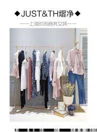 上海品牌库存女装熠净微商直播一手货源