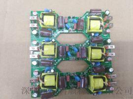 厂家直营蓝牙防丢器组装代加工 smt贴片插件后焊厂 外壳定制代工