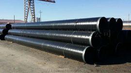 电厂循环水用国标3PE防腐钢管专业生产厂家-可订制