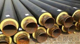 呼伦贝尔聚氨酯保温管、泡沫保温管、螺旋保温管