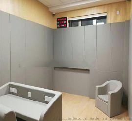 防撞软包办公楼墙面改造审讯室软包墙面防撞案例