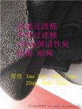 保质保量活性炭纤维状过滤棉 蜂窝状过滤活性炭海绵