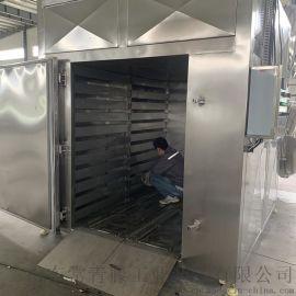 果蔬电加热烘干箱 热风循环烘干箱
