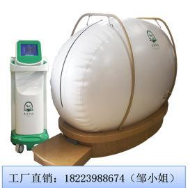 氧誉氧舱 便携式软体高压氧舱 双人 家用高压氧舱
