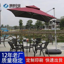 现货家用休闲遮阳伞别墅花园餐厅庭院伞户外大太阳伞