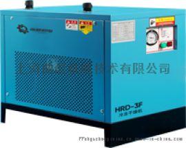 干燥机--冷冻干燥机