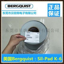 供应贝格斯Sil-Pad K-6 基材导热绝缘片