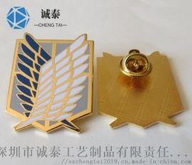 仿珐琅徽章定制镀金徽章制作西安金属徽章定制