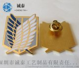 仿琺琅徽章定製鍍金徽章製作西安金屬徽章定製