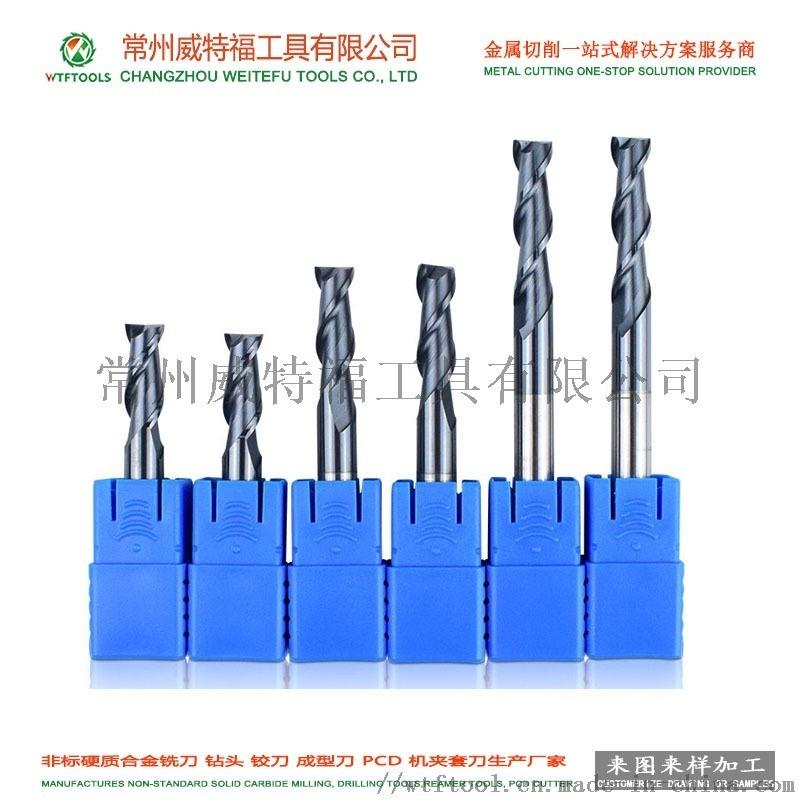 2 3 4刃非標硬質合金鎢鋼銑刀廠家 可按圖樣定製