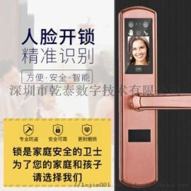 乾泰數位AI人臉識別門鎖新款招商