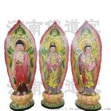 佛道家西方三圣佛像 大势至菩萨贴金像