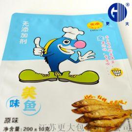 食品包装袋高温蒸煮铝塑复合包装袋抽真空耐穿刺  袋