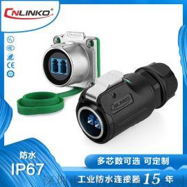 凌科LP-24  LC直通型连接器 快速连接器 光纤连接器 光纤防水连接器