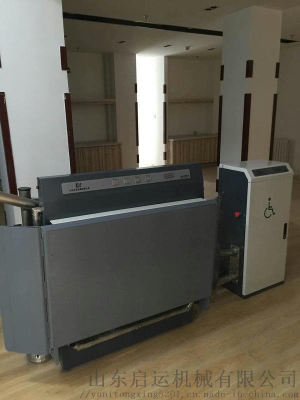 導軌斜掛爬樓機殘疾人專用電梯樓道無障礙設施安裝廠家