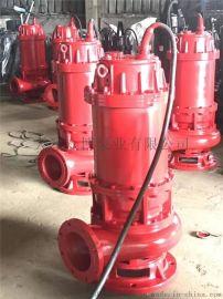 热水潜水泵,大流量不锈钢热水潜水泵选型