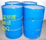 棕櫚油武漢生產廠家