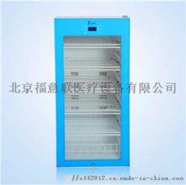 保冷柜FYL-YS-430L2~48℃