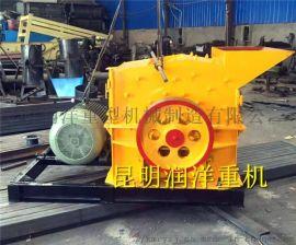 出售新型立式复合破碎机 石料破碎 产量高
