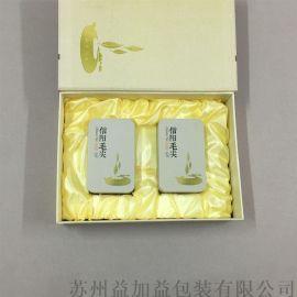 高级礼品盒七夕节礼盒情人节礼盒礼物盒