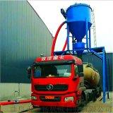 湖南電廠粉煤灰清庫輸送機 負壓吸灰機 水泥粉裝車機
