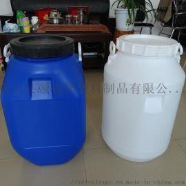 50升化工塑料桶50公斤食品桶厂家供应
