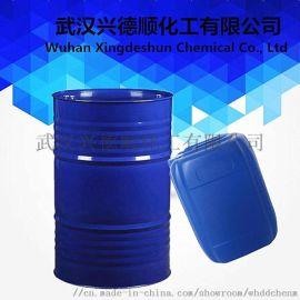 电子线路板清洗剂专业生产电子版清洗剂