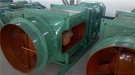 18.5千瓦用KCS湿式除尘风机  煤矿用除尘风机