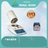 卤素馅料水分测定仪/冠亚制造商