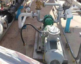 耐腐蚀化工泵厂家盘点使用特点优势