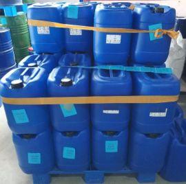 甲基磺酸铋生产厂家现货供应