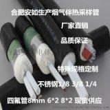 蒸汽伴热管一体化电伴热管缆316L不锈钢加热管缆
