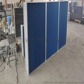 新风机组铜管表冷器,铝箔铜管表冷器