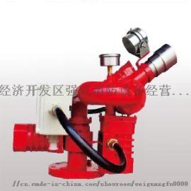 湖南怀化/张家界/吉首Ex自动防爆消防水炮