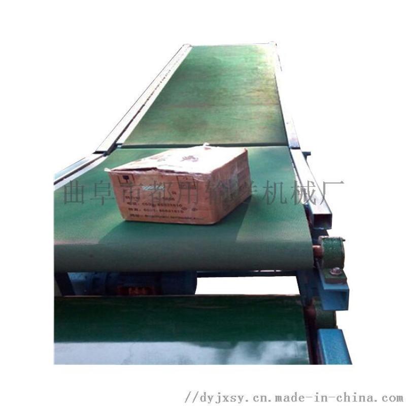 食品包装输送机 铝合金输送机铝型材带式运输机 六九